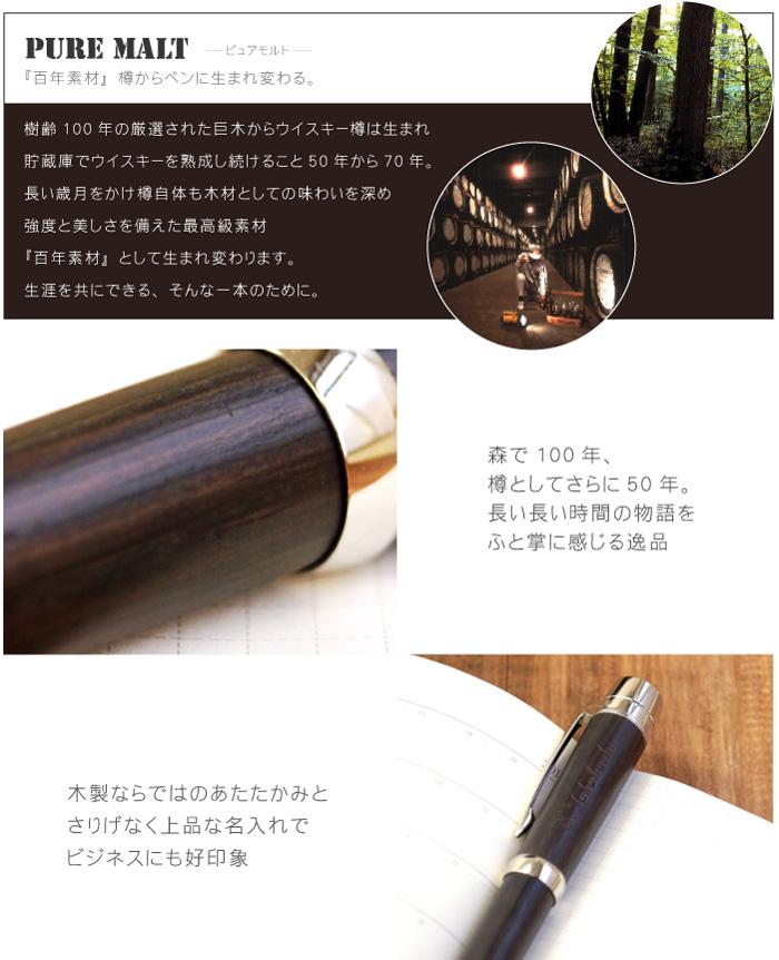 樽に使われいたオーク材