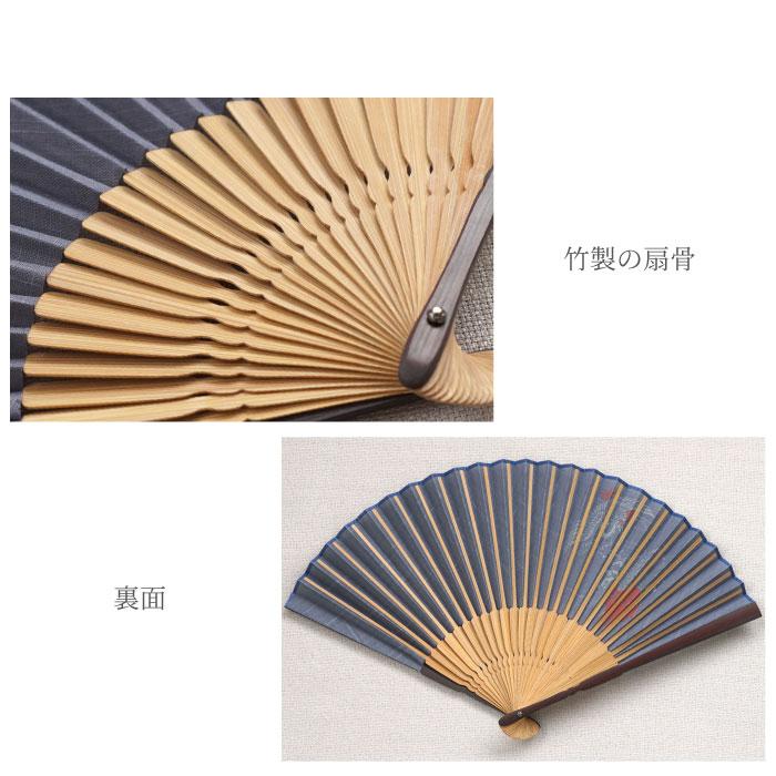 竹製の扇骨