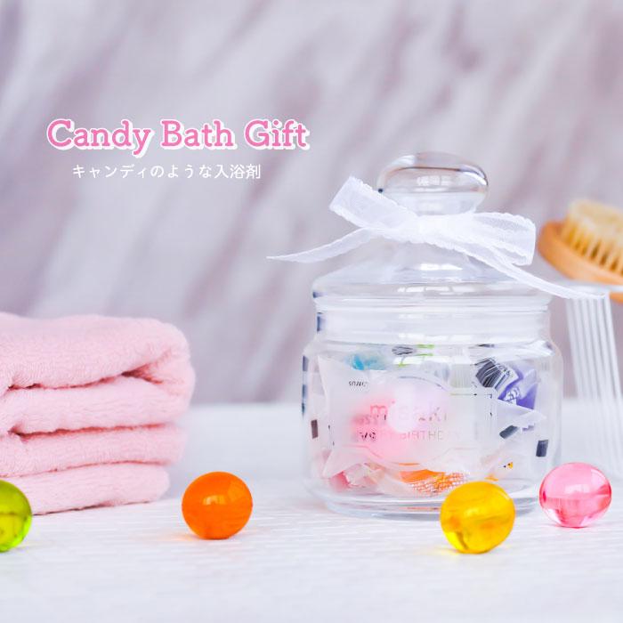キャンディのような入浴剤
