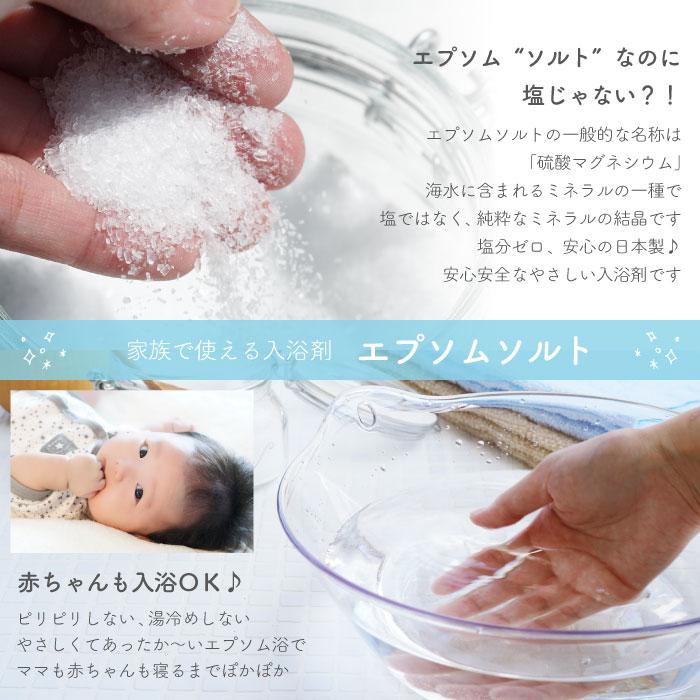 家族で使える入浴剤