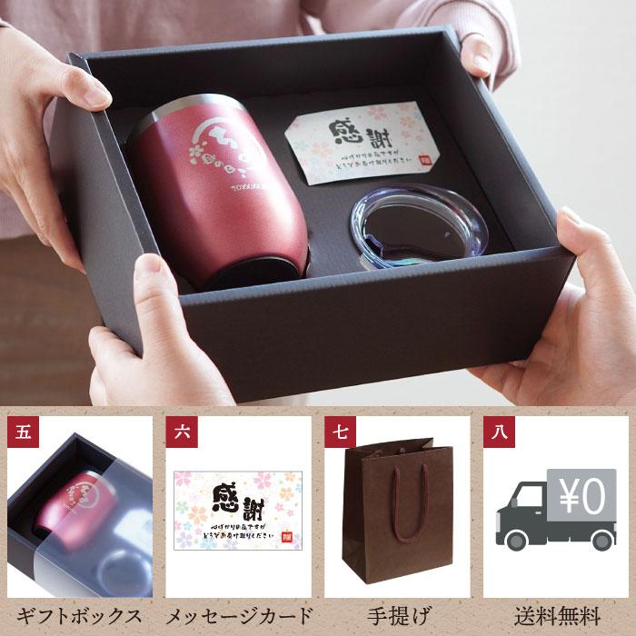 ギフトボックス・メッセージカード・手提げ・送料無料
