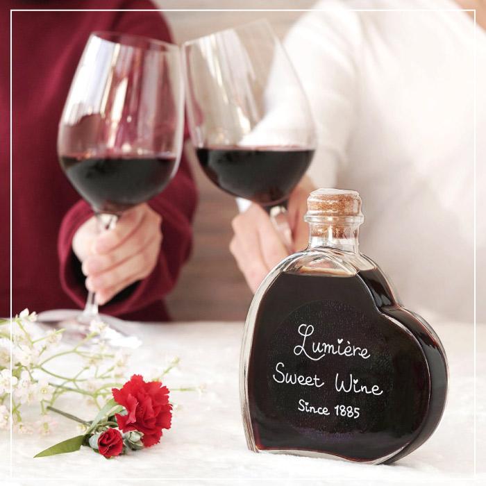 ルミエールスイートワインで乾杯