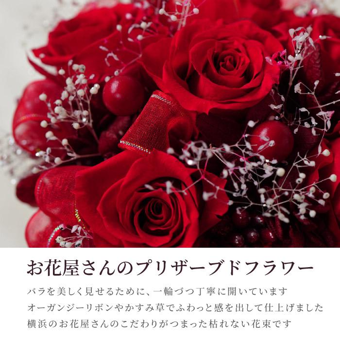 お花屋さんのプリザーブドフラワー