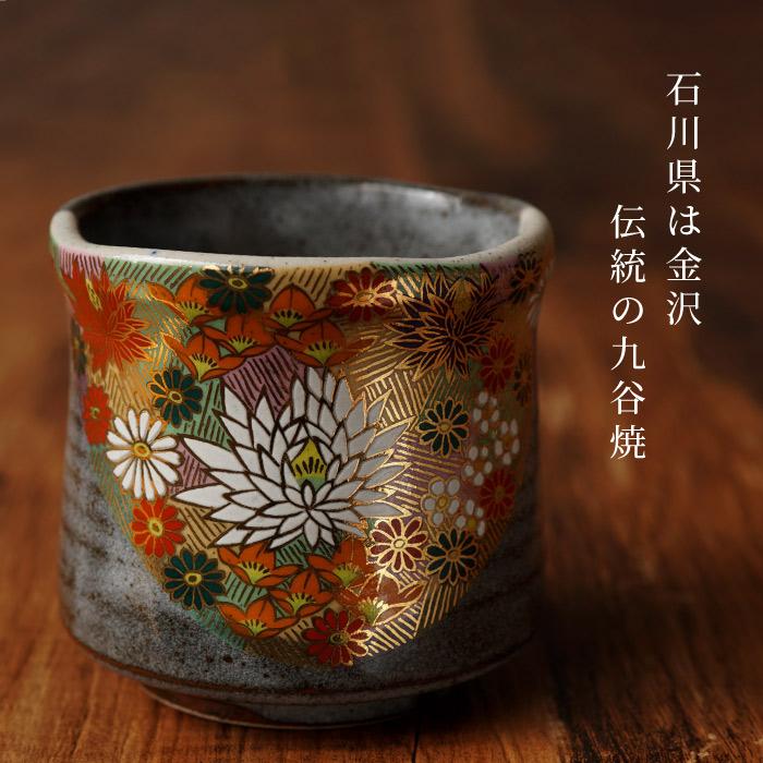 石川県は金沢伝統工芸の九谷焼