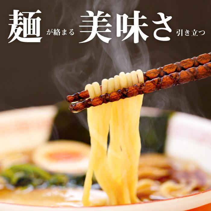 麺が絡まる美味しさ引き立つ