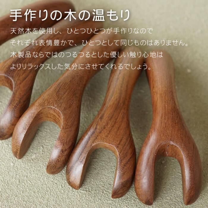 手作りの木の温もり