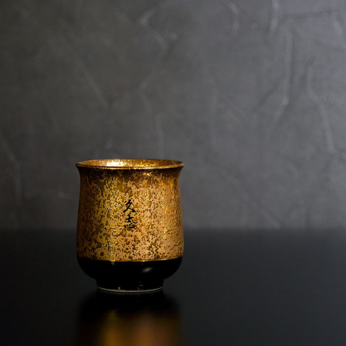 金色の美しい湯呑み