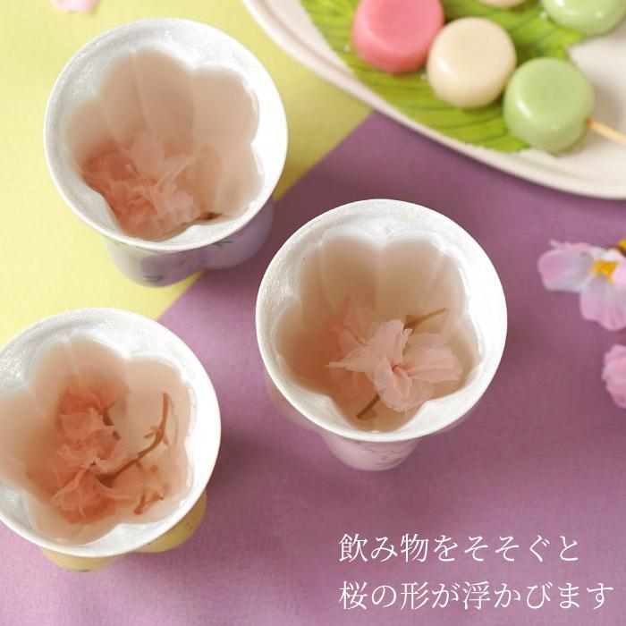 飲み物をそそぐと桜の形が浮かびます