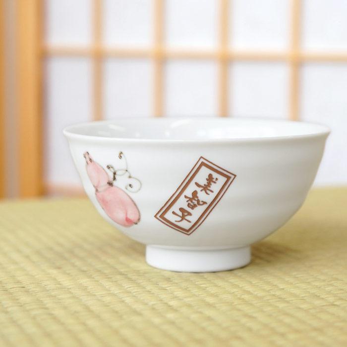名入れ茶碗