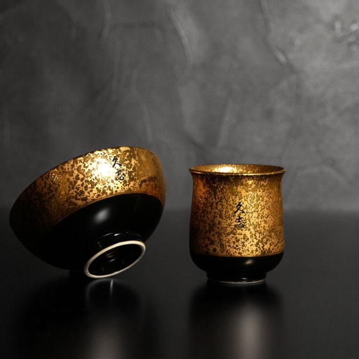 有田焼金銀塗湯呑+茶碗