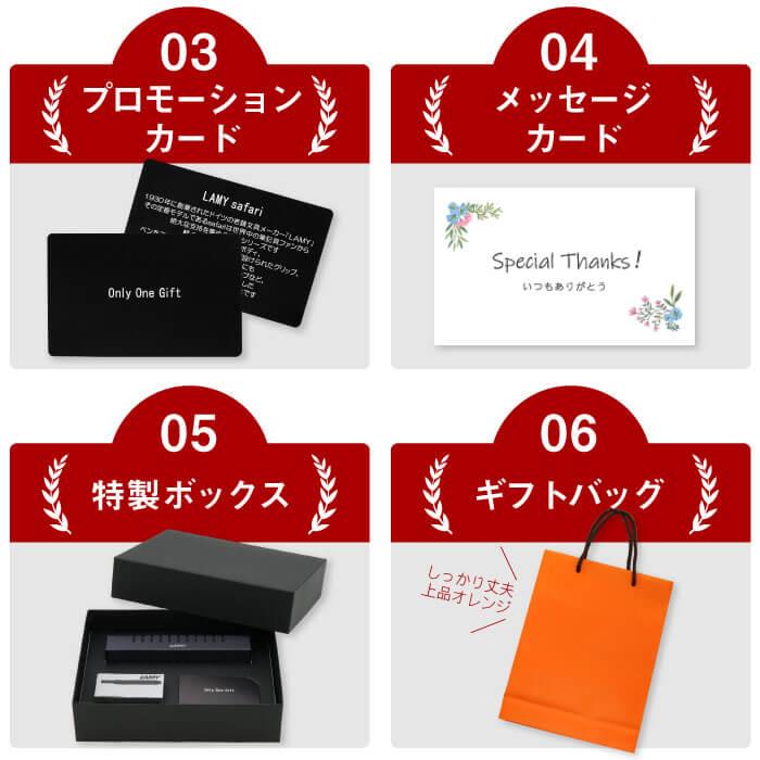 プロモーションカードとメッセージカード、特製ボックス、ギフトバッグ