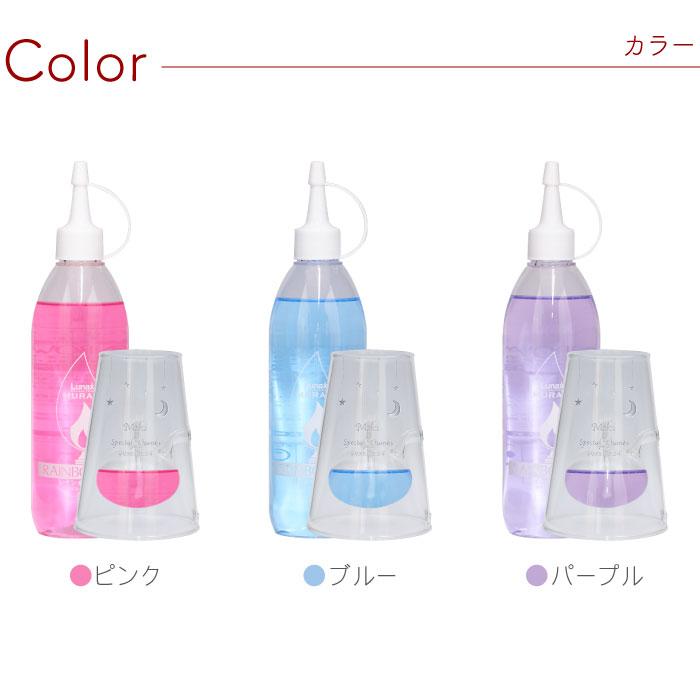 カラーはピンク、ブルー、パープル