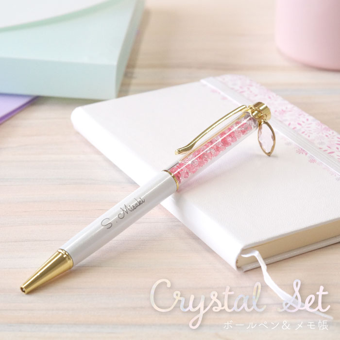 ボールペンとメモ帳のセット