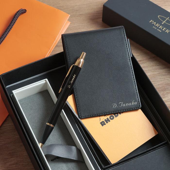 ボールペンとメモカバーとメモ帳のセット