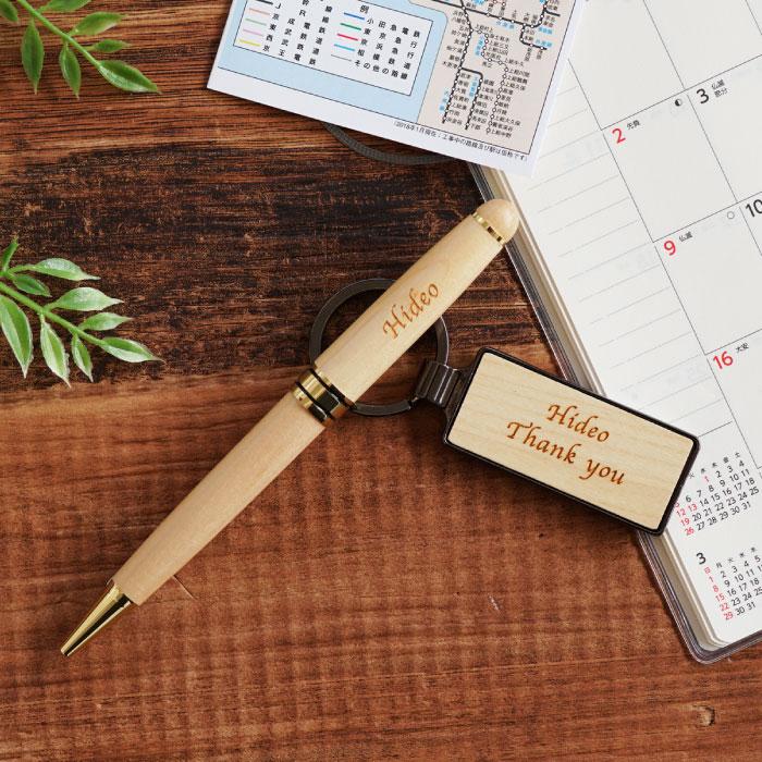 名入れ木製ボールペン