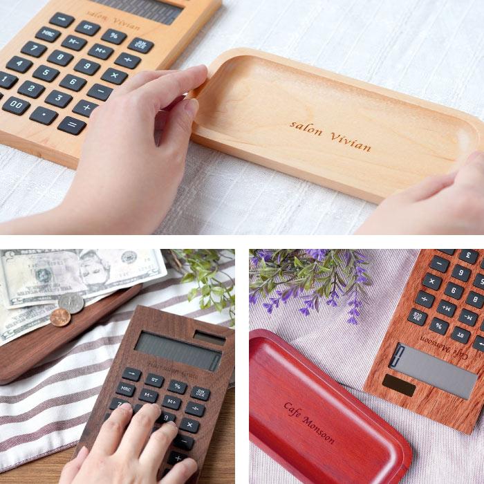 木製電卓とキャッシュトレイ
