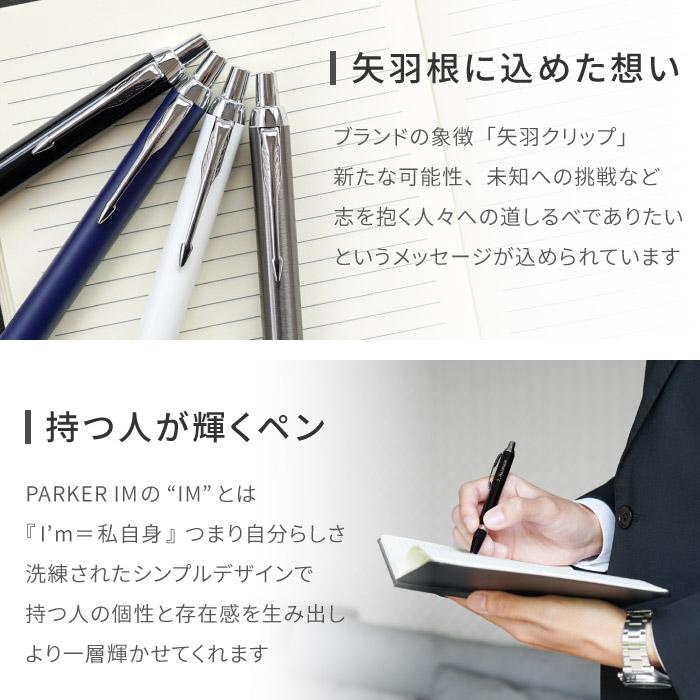持つ人が輝くペン