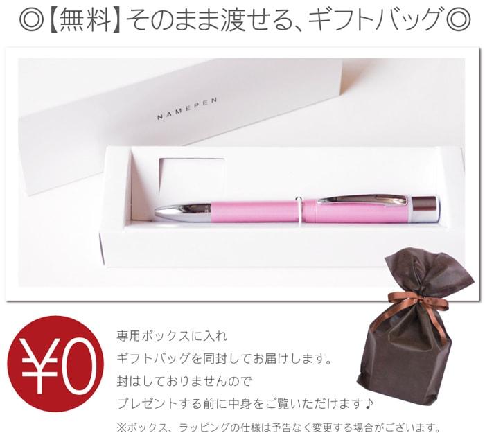 愛されるペン