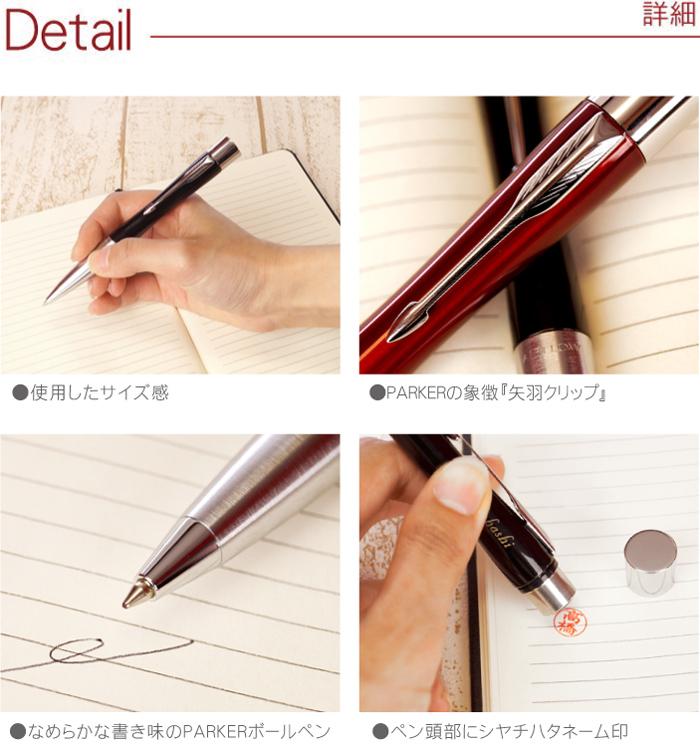 ペンの後ろに認印