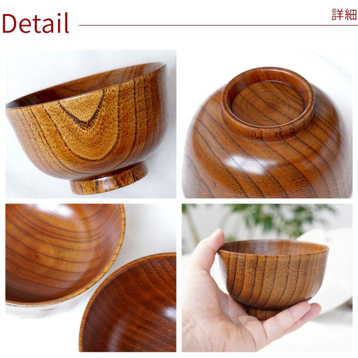 木製スープカップの詳細