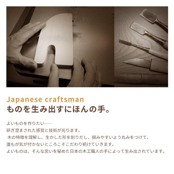 ものを生み出す日本の手