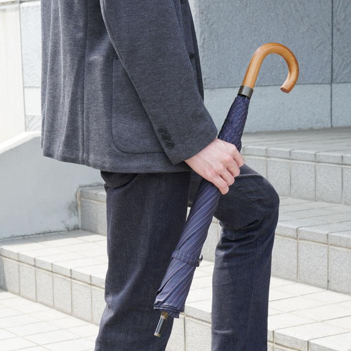 傘を持って出社