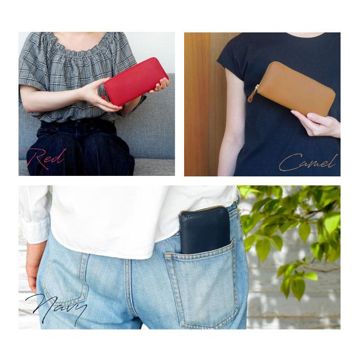 ファスナー型長財布