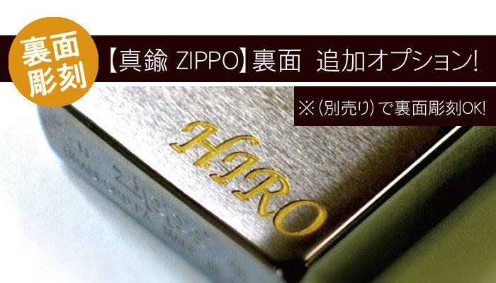 ZIPPO(ジッポアーマー)ライターギフトセット