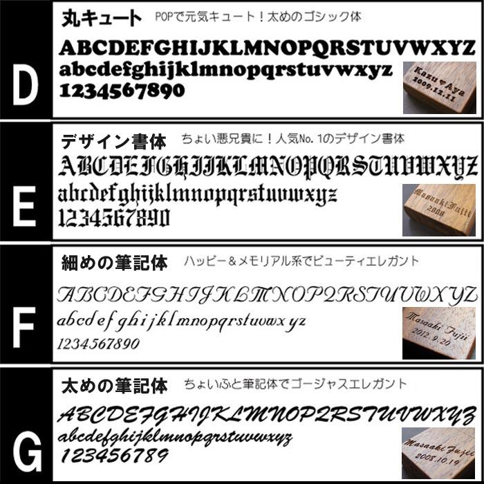 名入れ書体も選べる木製オイルライター
