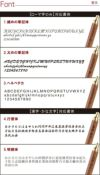 名入れ木製シャープペンシル ウォルナット/メイプル