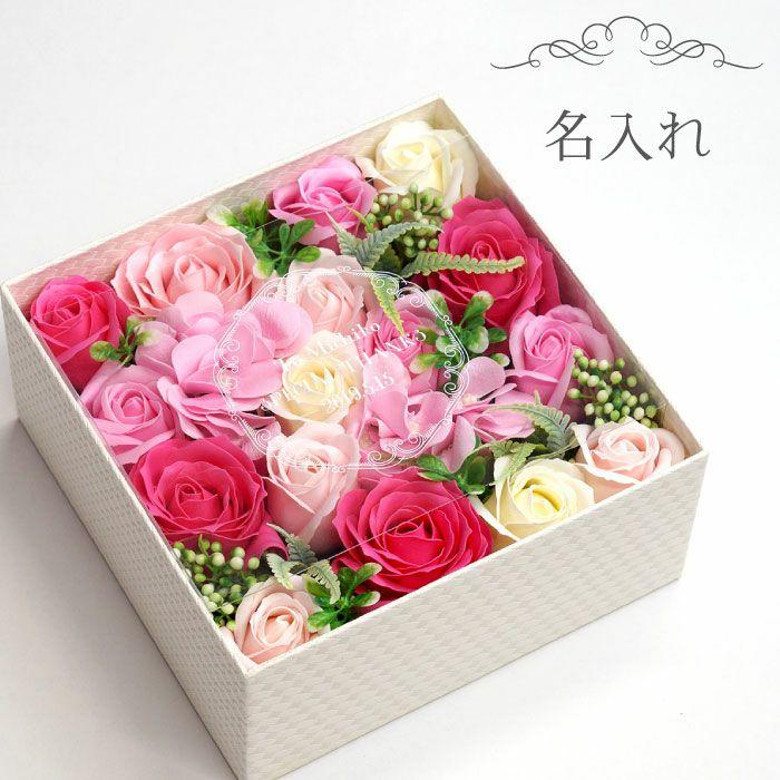 香る花ソープフラワー