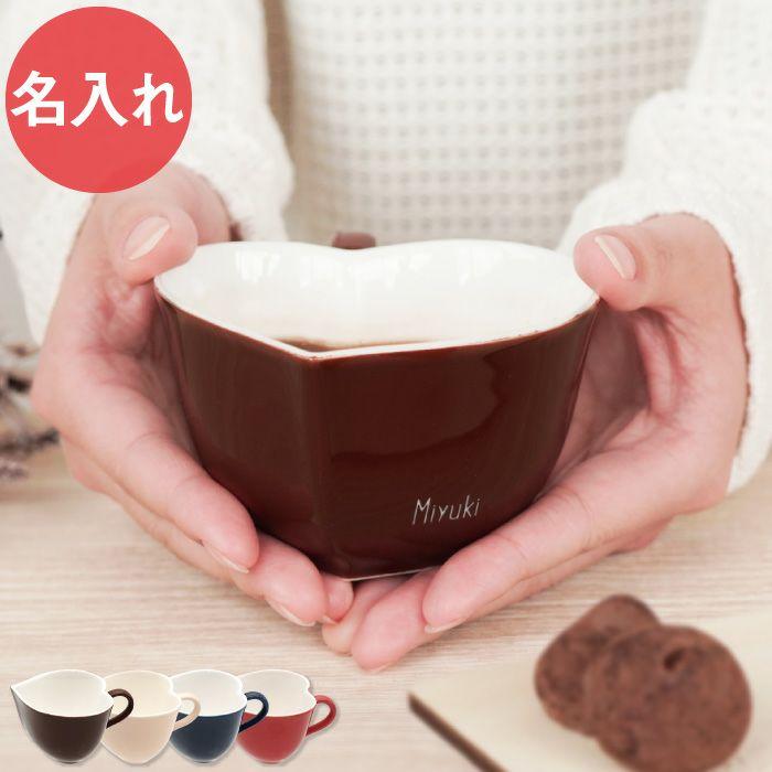 ハート型ティーカップ【単品】