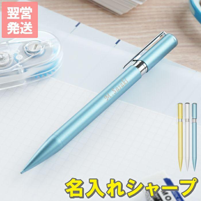 トンボ鉛筆 ZOOM シャープペンシル 0.5mm