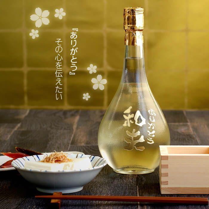 名入れOK!ボトル彫刻 ゴールド賀茂鶴大吟醸