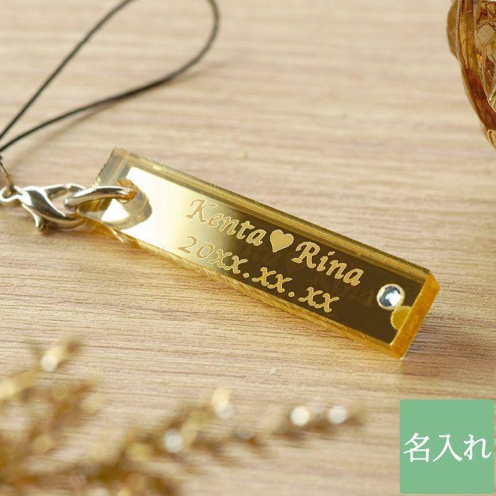 【スワロフスキー付★スクエア型 ストラップ】 金銀ブラックver.