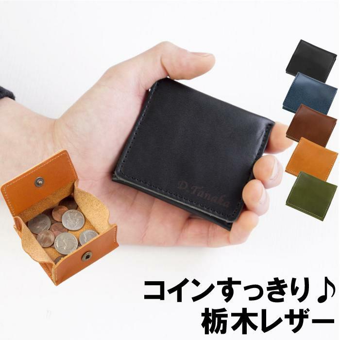 栃木レザー ボックスコインケース
