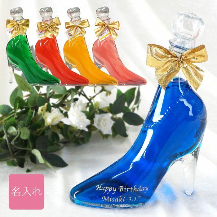 シンデレラガラスの靴リキュール